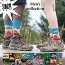 【メール便対応】Sock It To Me[ソック イット トゥ ミー] ソックス メンズ 靴下 総柄