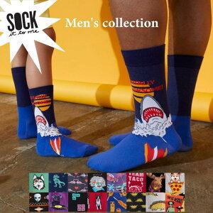 【SALE 10%OFF】【メール便対応】Sock It To Me[ソック イット トゥ ミー] ソックス メンズ 靴下 総柄