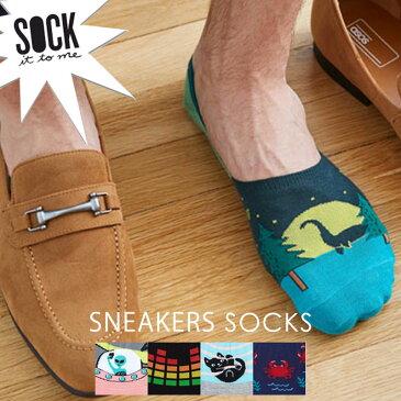 【15%OFFクーポン配布中!】【メール便対応】Sock It To Me ショートソックス フットカバー スニーカーソックス メンズ レディース 靴下 総柄