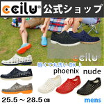 【チルアマゾン・フェニックス・サマーヌード】ccilu-phoenix(25.5-28.5cm)★mens★