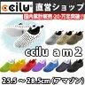 【送料無料】 スリッポン コンフォートシューズ メンズ ccilu チル am2 ナースシューズ マリンシューズ ワークシューズ ccilu-amazon