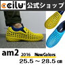 スリッポン コンフォートシューズ メンズ 父の日 ギフト ccilu am2 2016 ナースシューズ ワークシューズ ccilu-amazon