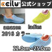 スリッポン コンフォートシューズ レディース ギフト ccilu am2 2016 ナースシューズ ワークシューズ ccilu-amazon