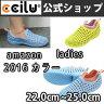 スリッポン コンフォートシューズ レディース  ccilu  ナースシューズ ワークシューズ ccilu-amazon