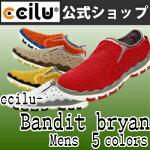 ccilu-banditbryan