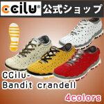 ccilu-banditcrandell