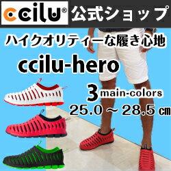 Sneaker slip-on chill hero Chile Japan walking