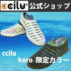 メンズ・レディース スリッポン コンフォートシューズ 限定カラー!数量限定! ccilu-hero ...
