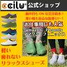 靴 レインシューズ  ccilu(チル)公式 アマゾン フェニックス 父の日 ギフト ccilu-amazon phoenix 疲れにくい スリッポン ナースシューズ 仕事用 レインシューズ レインブーツ レイン シューズ レイン ブーツ