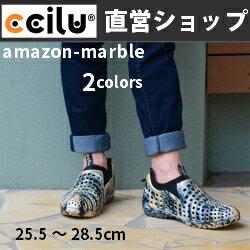 スリッポン コンフォートシューズ メンズ カジュアルシューズ ccilu-amazon marble ・・