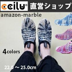 amazon_marble_ladies