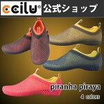 ccilu-PIRANHAPIRAYA