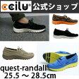 靴 スニーカー メンズ ccilu(チル)公式 Quest randall  軽い【送料無料】