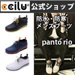 ccilu-PANTORIO