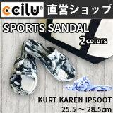 メンズ スポーツサンダル   シャワーサンダル 軽量ウォッシャブル ccilu KURT-KARSEN-IPSOOT スポサン ・・