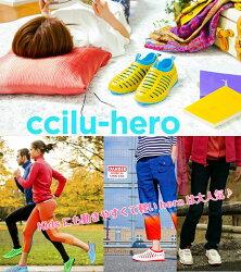 【チルヒーロー】ccilu-hero(22-28.5cm)★男女兼用
