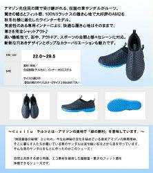 靴レインシューズccilu(チル)公式アマゾンフェニックス送料無料ccilu-amazonphoenix疲れにくいスリッポンナースシューズ仕事用レインシューズレインブーツレインシューズレインブーツ