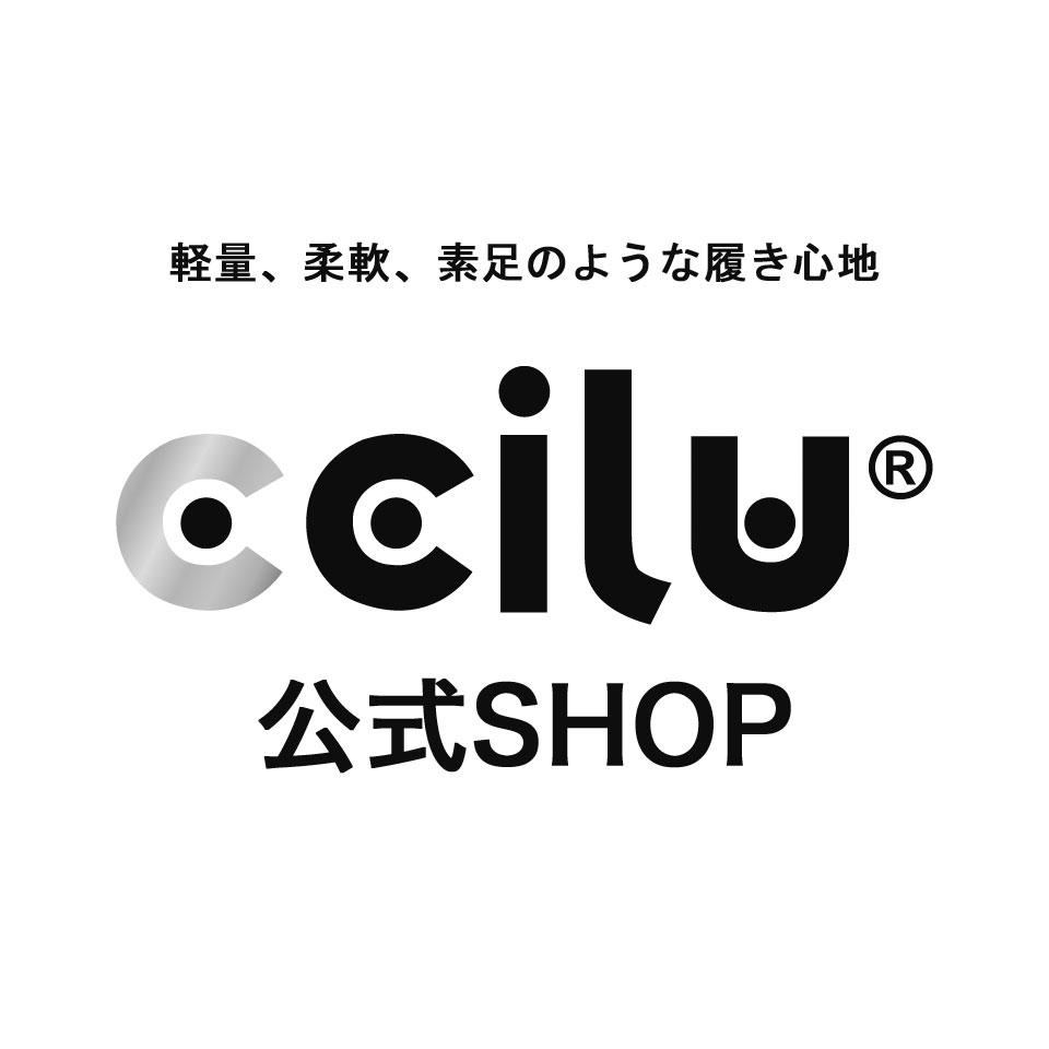 ccilu(チル)公式ショップ