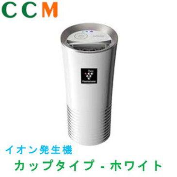 【デンソー DENSO】車載用空気清浄機 プラズマクラスターイオン発生機 カップタイプ PCDNT-W【PCDNT-ホワイト/WHITE】044780-173