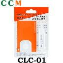 【メール便送料無料】ETC接点クリーナー CLC-01 マクセル精器...