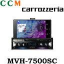 【MVH-7500SC】パイオニア Carrozzeria 1DIN オーディオ MVH...
