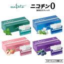 【日本正規品】 ccobato コバト 1カートン ニコチン0 ニコチンゼロ 加熱式タバコ アイコス