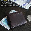 シーカンパニー メンズ財布財布/メンズ/カード17枚収納可能/革好きを唸らせる『鳴く革』を使っ...