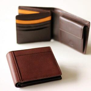 ボルボ・二つ折り財布(ダークブラウン)