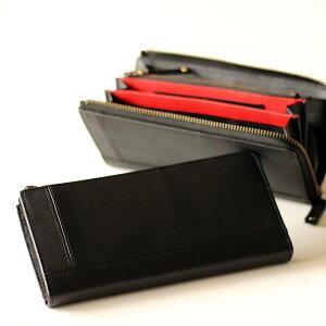 ボルボ・長財布(ブラック)