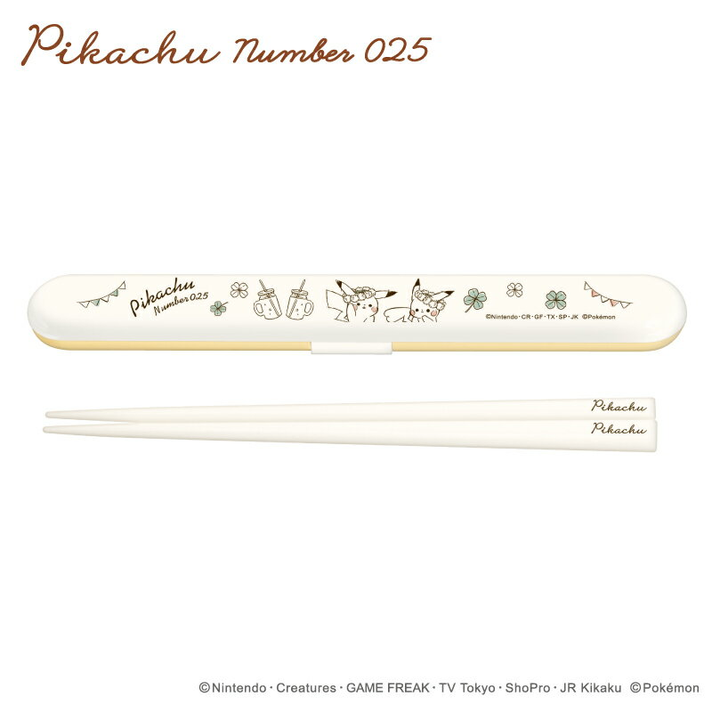 弁当箱・水筒, 携帯用箸  Pokeacute;mon Pikachu number025