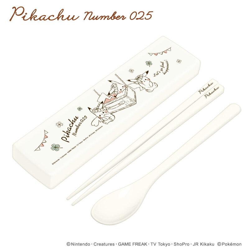 弁当箱・水筒, 携帯用カトラリー  Pokeacute;mon Pikachu number025