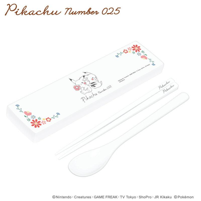 箸・スプーン・フォーク, コンビセット  Pokeacute;mon Pikachu number025