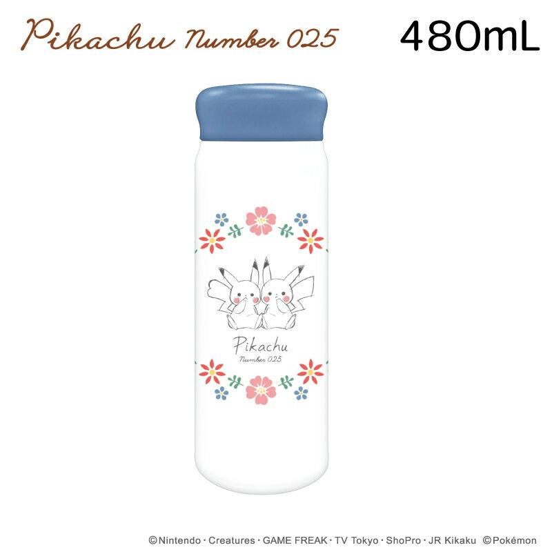 水筒・コップ, 大人用水筒・マグボトル  480mL Pokeacute;mon Pikachu number025