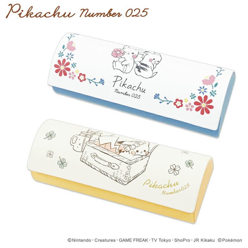眼鏡小物, 眼鏡ケース  Pokeacute;mon Pikachu number025