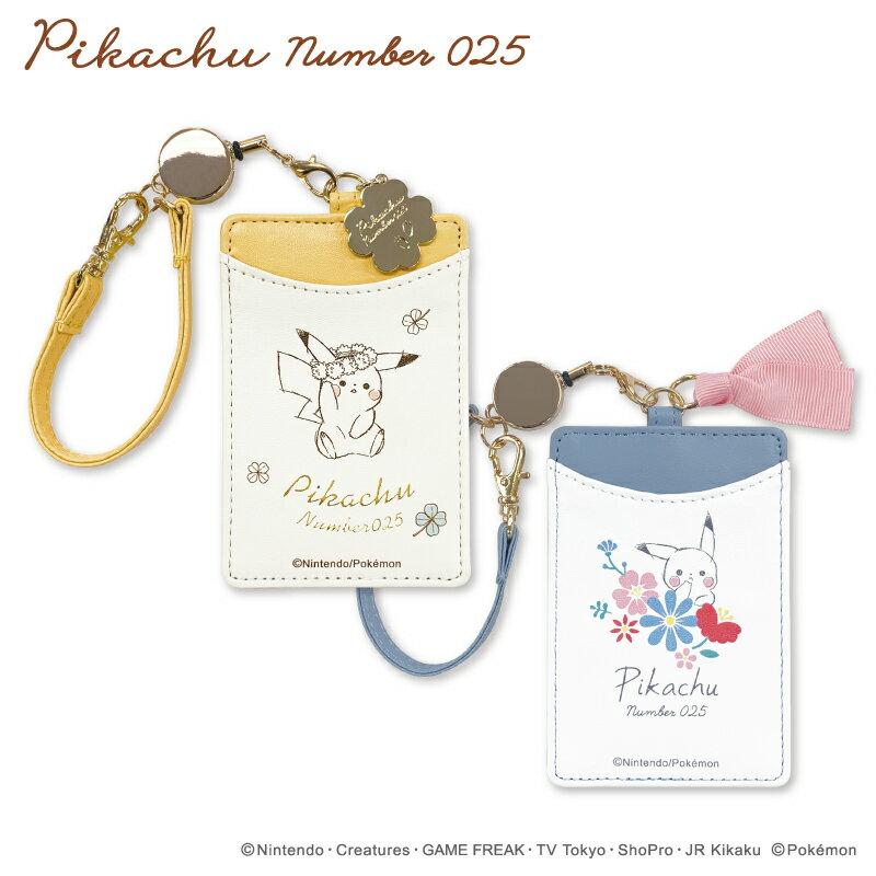 財布・ケース, 定期入れ・パスケース  Pokeacute;mon Pikachu number025
