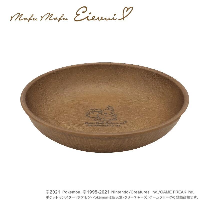 食器, 皿・プレート  M Pokeacute;mon Mofu Mofu EIEVUI