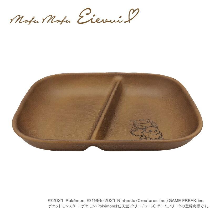 食器, 皿・プレート  Pokeacute;mon Mofu Mofu EIEVUI