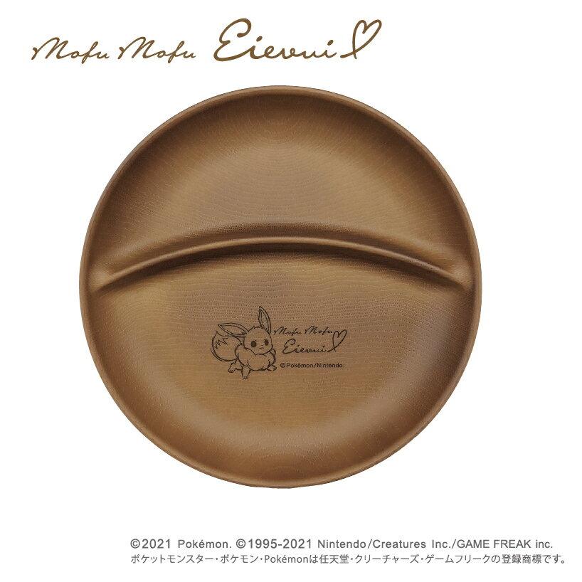 食器, ランチプレート・仕切り皿  Pokeacute;mon Mofu Mofu EIEVUI