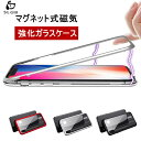 iphoneX マグネット式磁気吸着保護ケース iphone8 PCフ...