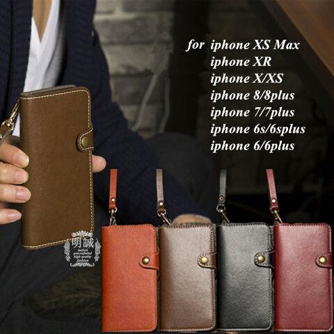iPhone SE 第2世代 iPhone 11 Pro Max iPhone XS/XS Max/XR 高品質スマホケース 手帳型レザーケース Xperia XZs SOV34 SO-01J iphone8plus iphone7plus SOV35 SO-03J 保護ケース