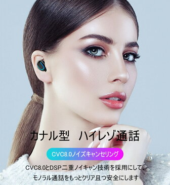 ワイヤレスヘッドセット Bluetooth5.0 イヤホン ワイヤレスイヤホン 防水 自動ペアリング 2200mAh収納ケース 両耳 左右分離型 Hi-Fi高音質 バッテリー残電量表示 日本語音声ガイド 送料無料