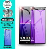 Xperia 8 ガラスフィルム Xperia 8 Lite ブルーライトカット 液晶保護 ガラスシート au SOV42 全面保護シール UQ モバイル 3D曲面 ソフトフレーム ガラスカバー Y!Mobile 送料無料