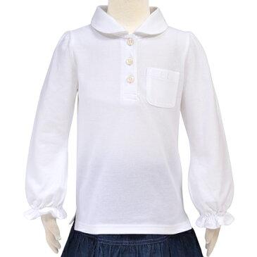 ポロシャツ(長袖) ホワイト無地【スクールシャツ】(子供 キッズ 幼児 小学生 女の子 入学祝い).