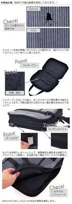 格上スタイルのキッズ書道・習字セット・呉竹ピアノの上で踊る黒猫ワルツ(ブラック)日本製