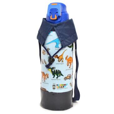 水筒カバー ラージタイプ 発見!探検!恐竜大陸(ライトブルー) (水筒カバー ショルダー 子供 ラージ 水筒 カバー 肩掛け 水筒 ケース ボトルカバー 水筒ケース 800ml 1 リットル 男の子)
