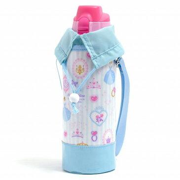 水筒カバー ラージタイプ プリンセスドレスで彩るパウダールーム(ストライプ) (水筒カバー ショルダー 子供 ラージ 水筒 カバー 肩掛け 水筒 ケース ボトルカバー 水筒ケース 800ml 1 リットル 女の子)
