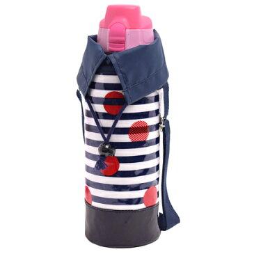 水筒カバー ラージタイプ マリンドロップス (水筒カバー ショルダー 子供 ラージ 水筒 カバー 肩掛け 水筒 ケース ボトルカバー 水筒ケース 800ml 1 リットル 女の子)