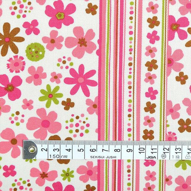 【ネコポス対応】スカンジナビアのフラワーパーク(ピンク) ツイル生地 (布地タイプ) 入園入学 入園準備 入学準備 入園グッズ 手作り 女の子