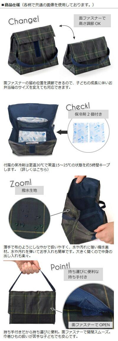 ランチバッグ(スタ)ミルキースイーツのキャンディアラモード(スケアー地日本製