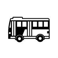 お名前スタンプ(安心スタンダード15本セット) バス 【ネームスタンプ 名前はんこ】 (子ども/子供/幼児/小学生/保育園/幼稚園/男の子)